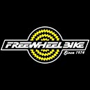 2018 MNM Bike MS Sponsor Freewheel Bikes